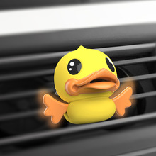Small Duck Car Outlet Perfume Clip Cartoon Cute Display Creative Aromatherapy Seat Type Lasting Cream