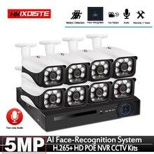 HKIXDISTE H.265 + 8CH 5.0MP NVR POE 보안 IP 카메라 시스템 실외 IR CUT CCTV 비디오 감시 레코더 키트 얼굴 녹음