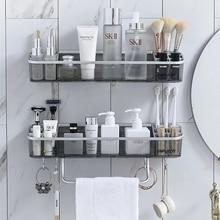 Estante de baño sin perforaciones, organizador de rejilla para almacenamiento de toallas y champú, organizador de esquina de baño, artículos para el hogar, accesorios para el baño