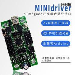 MINIdriver Control Board  Programmable Controller ATmega8A Development Board with Bluetooth Interface