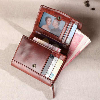New Authentic Leather Retro Women\'s Wallet, Short, Multi-purpose Small Change, Fashionable Card Bag, Women\'s Bag.
