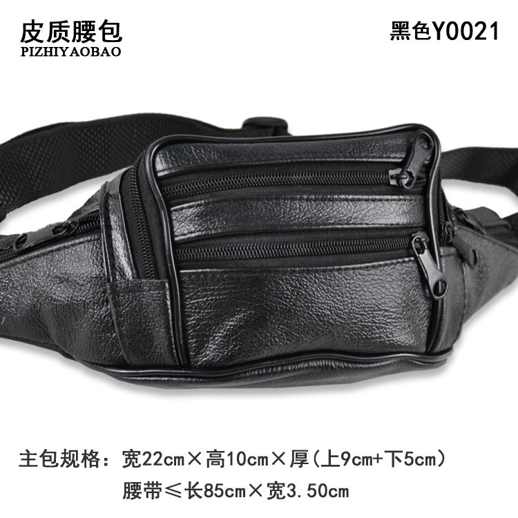 [Factory Price] New Style Hide Substance Sports Waist Pack Cash Storage Wallet Men Chest Pack Trendy Bag Mobile Phone Bag Y0021