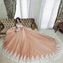 Новый с плеча арабский роскошные свадебные платья 2020 аппликация кружева бальное платье Свадебные платья Vestidos де noiva