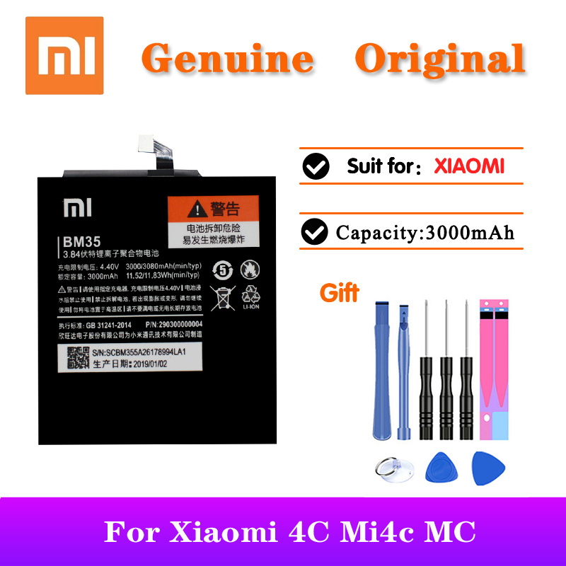 <font><b>Xiaomi</b></font> <font><b>Mi4C</b></font> Battery Replacement <font><b>BM35</b></font> For <font><b>Xiaomi</b></font> Mi 4C M4C Real Capacity 3000mAh New High Quality Phone Batteries AKKU image
