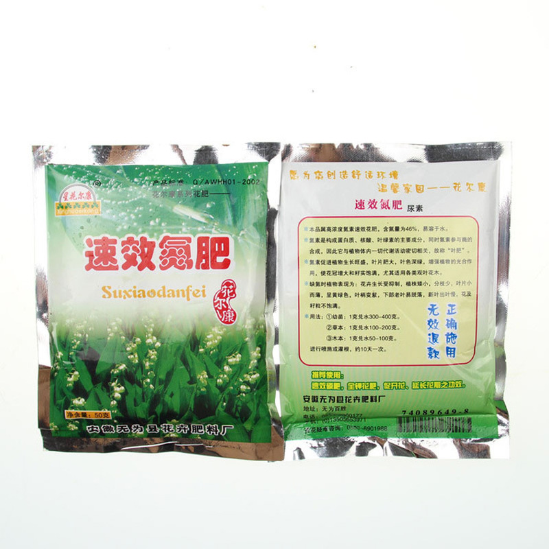 50g! Available Nitrogen Fertilizer Rooting Hormone For Succulent Flower Bonsai Plant Growth Slow Release Fertilizer Garden Tool