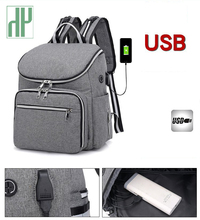 USB Stroller bag backpack baby diaper bags nappy mother maternity mommy wet infant for baby care organizer bag 4.8 diaper bag organizer backpack brand nappy bags baby travel maternity bags for mother baby stroller bag diaper handbag