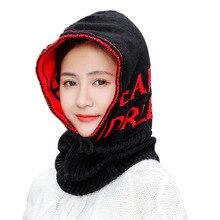 NEW  Winter Knitted Hat Beanie Men Scarf Skullies Beanies Winter Hats For Women Men Caps Gorras Bonnet Mask Brand Hat