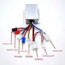 24 V/36 V/48 V 250/350/500W DC электрический велосипед мотор Матовый контроллер коробка для электрического велосипеда Скутер E-аксессуар для велосипеда