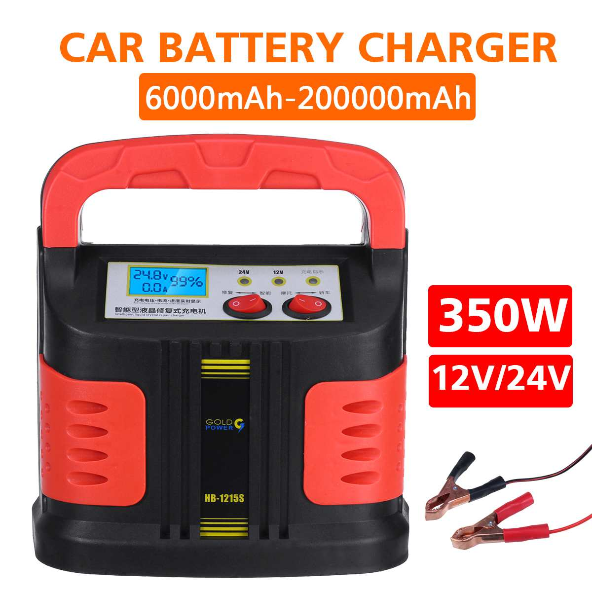 Automatic Battery Charger 12 24V Jump Starter Emergency Charger Booster Power Bank Pulse Repair Device For Car Truck Universal