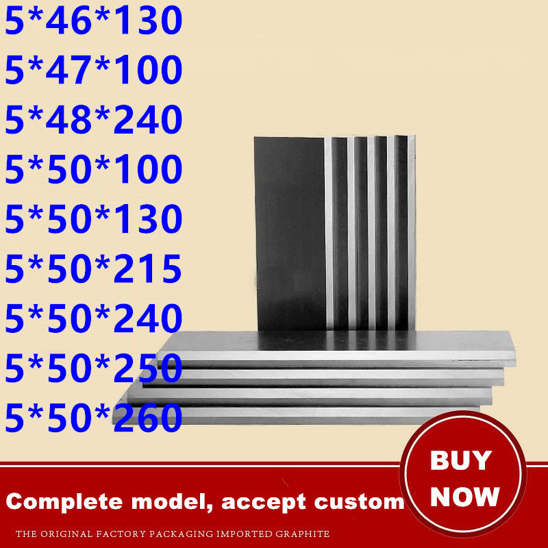 200sizes,5mm Graphite Vane Carbon Baker Vacuum Pump Carbon Sheet Air Pump Blade Air Pump Blade Graphite Sheet Rotary