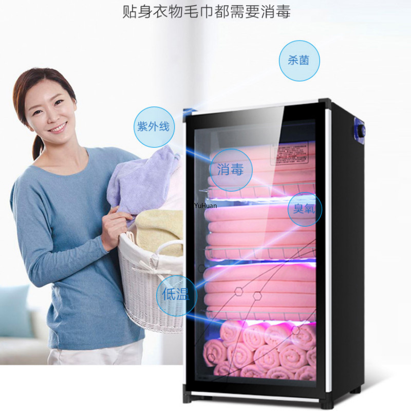 Towel Warmer  Sanitizer Barber Shop Clothes Bath Towel Shoes Underwear Toys UV Commercial  Towel Warmer  Disinfection