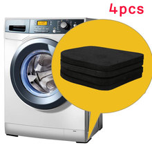 4pcs/lot Washing Machine Shockproof Pad Thickening Shock Absorber Furniture Refrigerator Foot Mats Anti-Vibration Non-Slip Mat hot gczw rubber anti vibration isolator absorber base foot pad 20pcs black