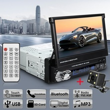 Podofo Auto Multimedia Video MP5 Player 7