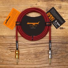 Гитарный кабель samgool профессионального класса электрическая