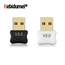 Mini USB อะแดปเตอร์ USB Dongle ไร้สาย USB Bluetooth Transmitter BT 5.0 เครื่องรับสัญญาณเพลงบลูทูธอะแดปเตอร์สำหรับ PC คอมพิวเตอร์