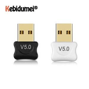 Image 1 - ミニ USB アダプタ USB ドングルワイヤレス USB Bluetooth トランスミッタ BT 5.0 音楽受信機の Bluetooth アダプタコンピュータ PC