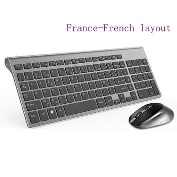 Wireless keyboard  mouse, French layout, ergonomic, quiet portable, 2.4 gigahertz stable connection, office, home, France black 2 4g wireless keyboard and mouse combo orsolya whisper quiet english german de italian it layout keyboard rose gold silver