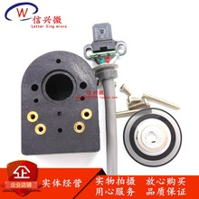 Grating Read Head HEDS-9700 # C50 100 Line Code Disk Read Head Housing Encoder Complete Set with Line(China)