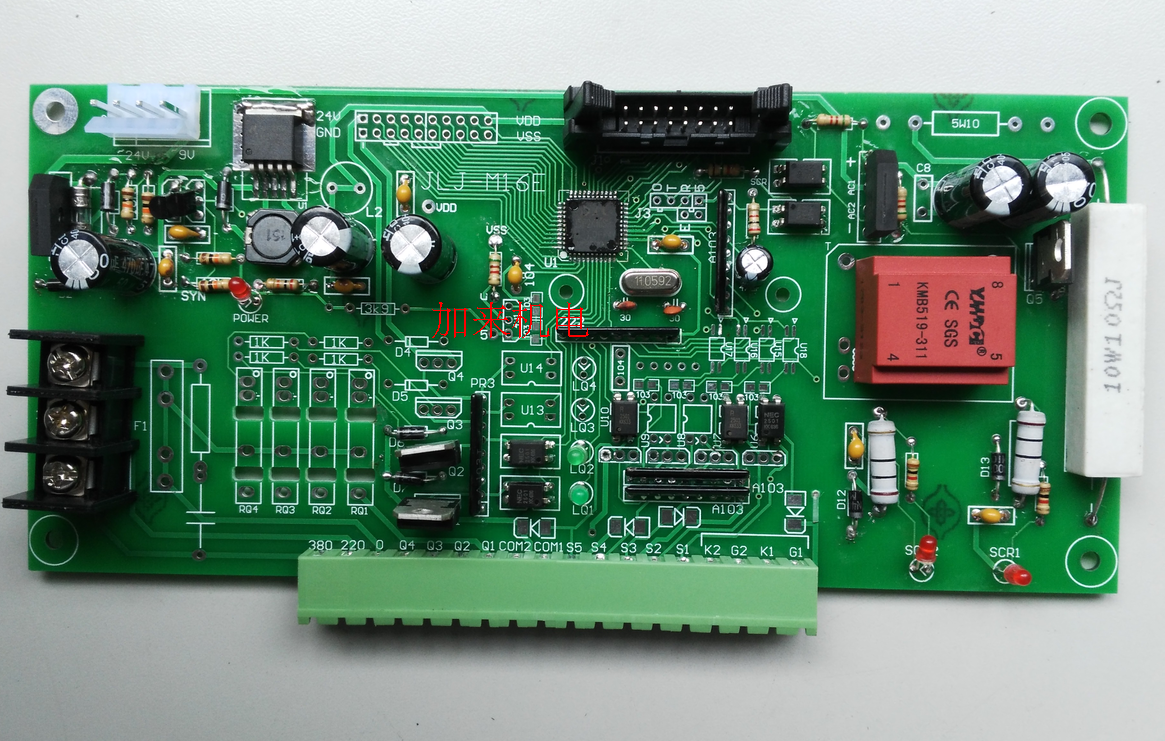 Spot Welder Control Box Main Board