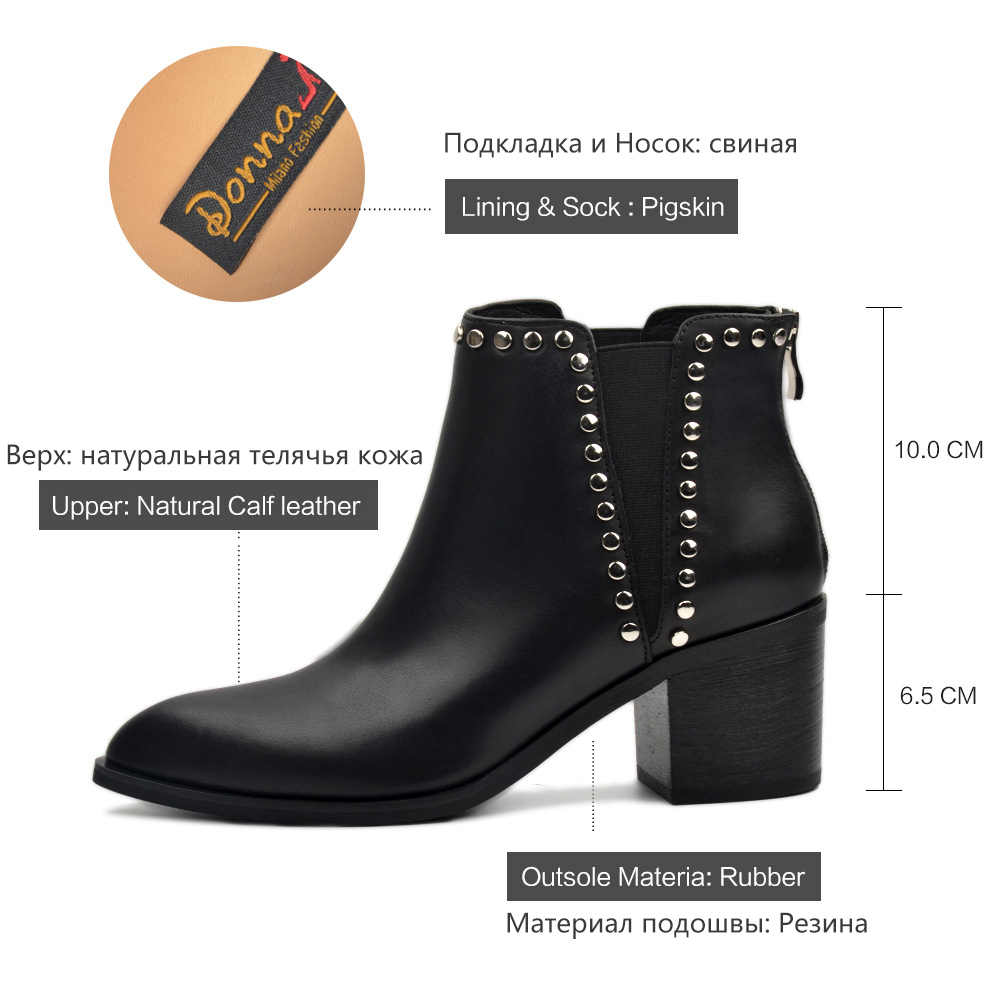 Donna-in 2019 bahar kadın hakiki deri Chelsea çizmeler kalın yüksek topuklu ayak bileği patik moda perçin el yapımı bayan ayakkabıları