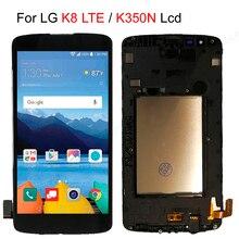 شاشة عرض LCD سريعة الشحن لهاتف LG K8 LTE K350 K350N K350E K350DS 2016 شاشة عرض LCD + محول رقمي لشاشة تعمل باللمس مجمع إطار زجاجي
