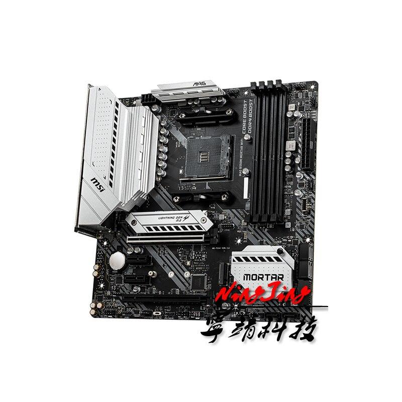 MSI MAG B550M MORTAR WIFI Micro-ATX AMD B550 B550M DDR4 4400(OC) MHz M.2 SATA3 USB3.2  128G best support R9 CPU Socket AM4 4