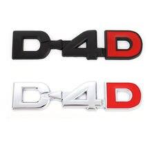 D4D D-4D логотип автомобиля Стикеры эмблема значок наклейка для Защитные чехлы для сидений, сшитые специально для Toyota COROLLA RAV4 Camry Корона PRIUS REIZ ...