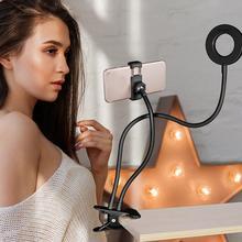 Фотостудия селфи LED Кольцо света с держатель сотового телефона мобильного для YouTube прямую трансляцию макияж фотокамеры Андроид Iphone