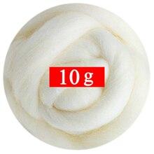 10 г шерсть для валяния(40 цветов) 19 микрон супер мягкое натуральное Шерстяное волокно для набора игл для валяния 0,35 унций в цвет(№ 1