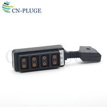 كابل قصير جدا D الحنفية ذكر إلى 4 Port P Tap أنثى امدادات طاقة الكاميرا موزع DTAP فورواي الخائن