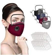 4 шт., пластиковые защитные щитки для глаз, с 16 фильтрами