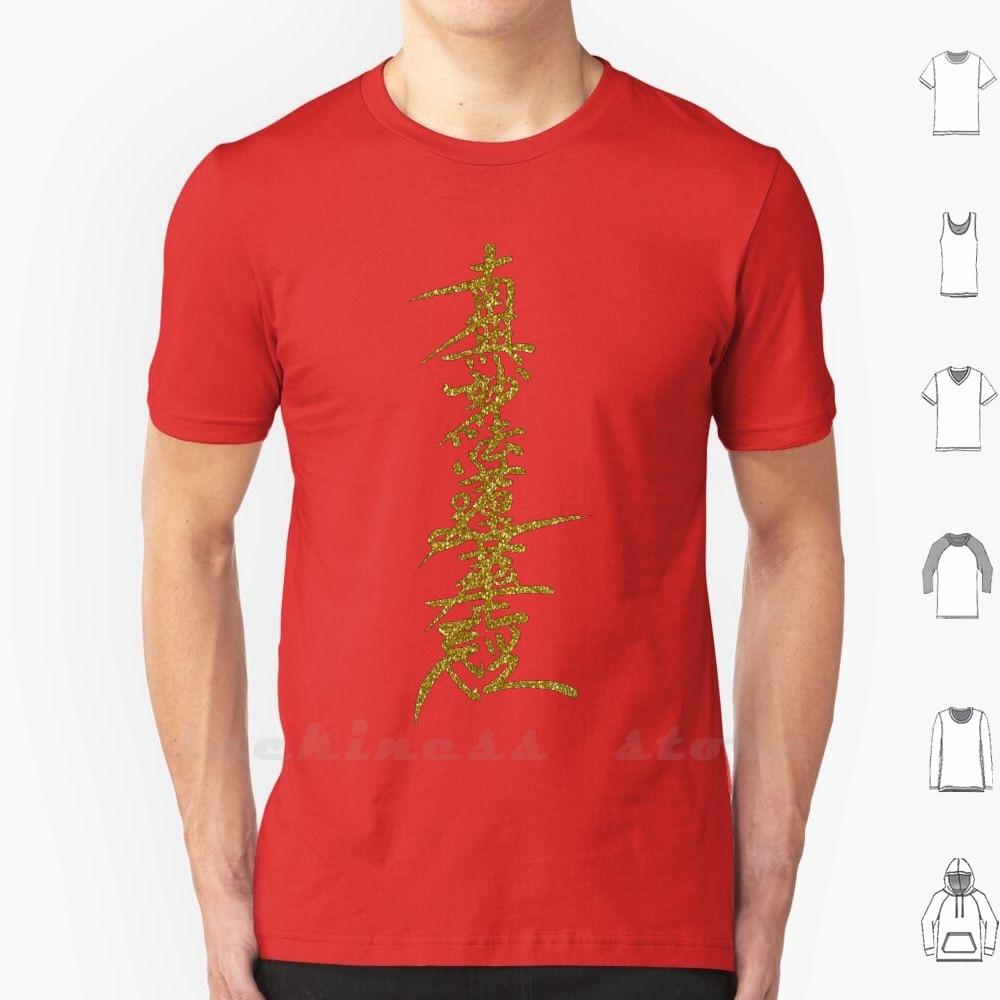Футболка Nam Myoho Renge Kyo для мужчин и женщин, хлопковая рубашка для подростков, Размеры S-6Xl, Будда, мантра, очарование ничерина, буддийский нам, ...