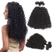 MSH-pelo brasileño de ondas profundas, 4 en oferta de extensiones de cabello humano, negro Natural, no Remy