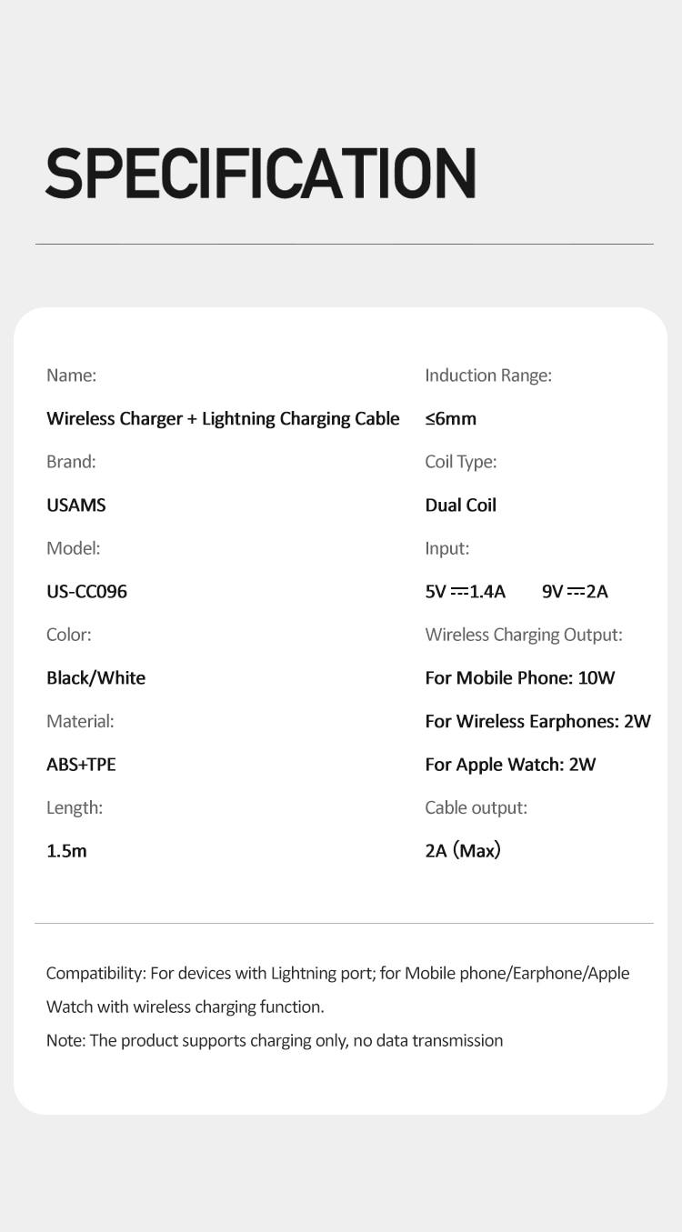 20191211-US-CC096-苹果三合一无线充电器+Lightning充电线-详情_10