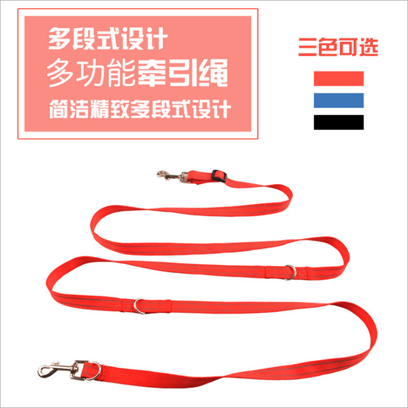 Dog Hand Holding Rope One Plus Two Dog Rope Teddy Bichon Multi-functional Can Be Used As Running Sling Nylon Reflective