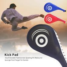 1 шт. тхэквондо мишень для ног для детей и взрослых, боксерская Sanda, тренировочная ручная кикская цель для тайского бокса, ножная кикбоксерская скоростная боксерская груша