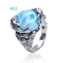 Natural high quality Larimar sea stone waves lovely dolphin ring ring ring ring Dominican gem