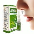 Спрей для носа, традиционный китайский медицинский спрей для лечения ринита