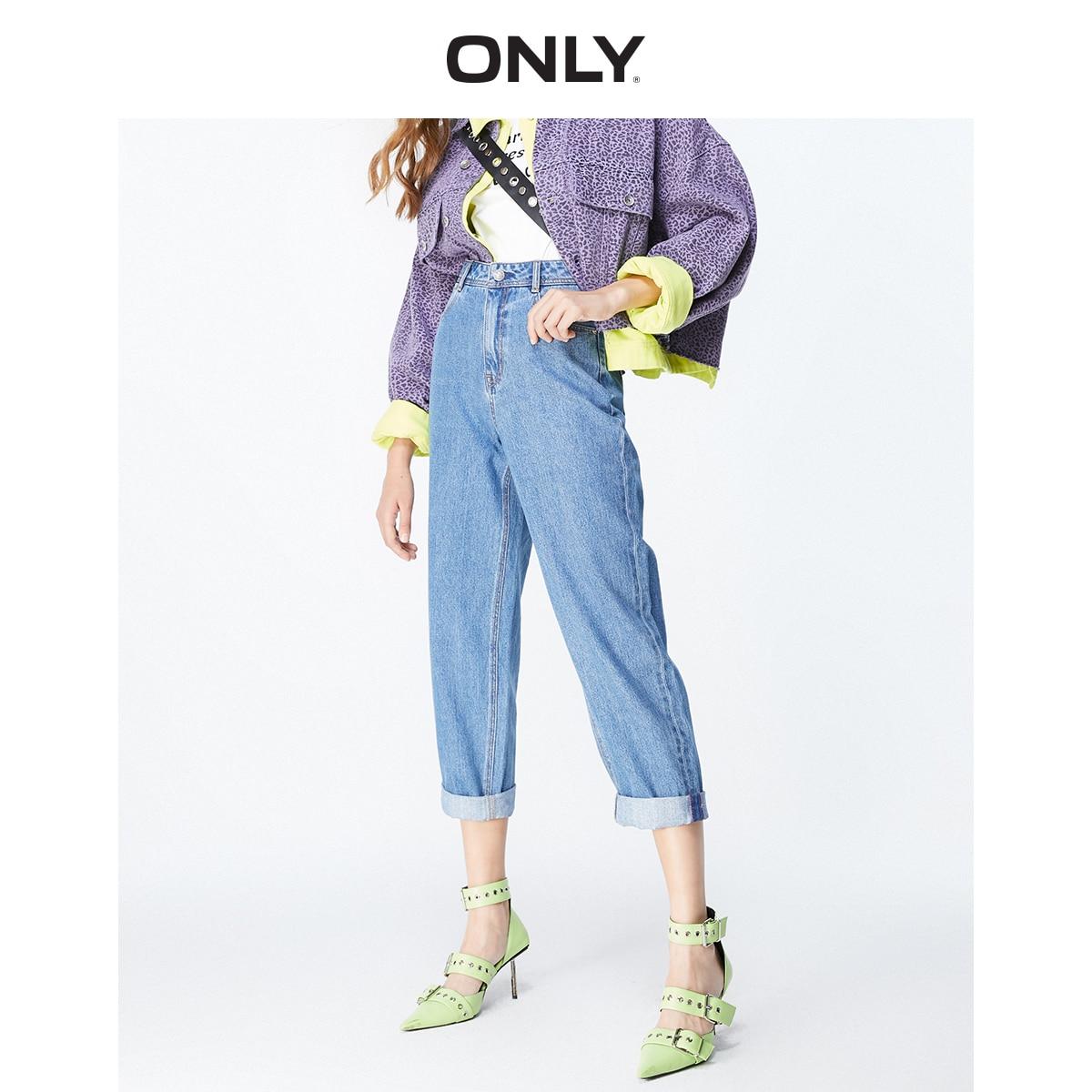 ONLY Women's Women's High-rise Capri Jeans | 119349606