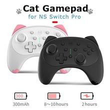 Cute Cat Gamepad Per Nintend Interruttore Pro Interruttore Interruttore Lite Controller Wireless Controller Gamepad Impugnatura del Controller di Gioco Pad