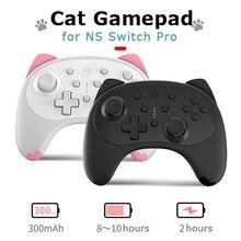 かわいい猫ゲームパッド nintend スイッチプロスイッチスイッチ lite コントローラワイヤレスコントローラゲームパッドコントローラハンドルパッド