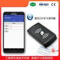 Bluetooth 2 0 связь IC кард-ридер дальний прием M1 кард-ридер Поддержка мобильного телефона подключение usb зарядка
