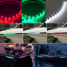 "3pcs 12"" Red & Green & White LED Navigation Str"