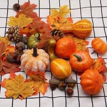 50 шт Хэллоуин Тыква поддельные овощи имитация искусственная тыква на Хэллоуин DIY ремесло для домашней вечеринки на день рождения Свадебные украшения