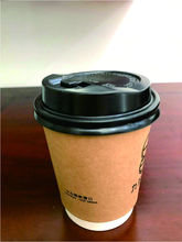 8 oz thickened hollow paper cup insulated paper cup double-layer paper cup capacity 280ML。100PCS,Without plastic cover double 280ml