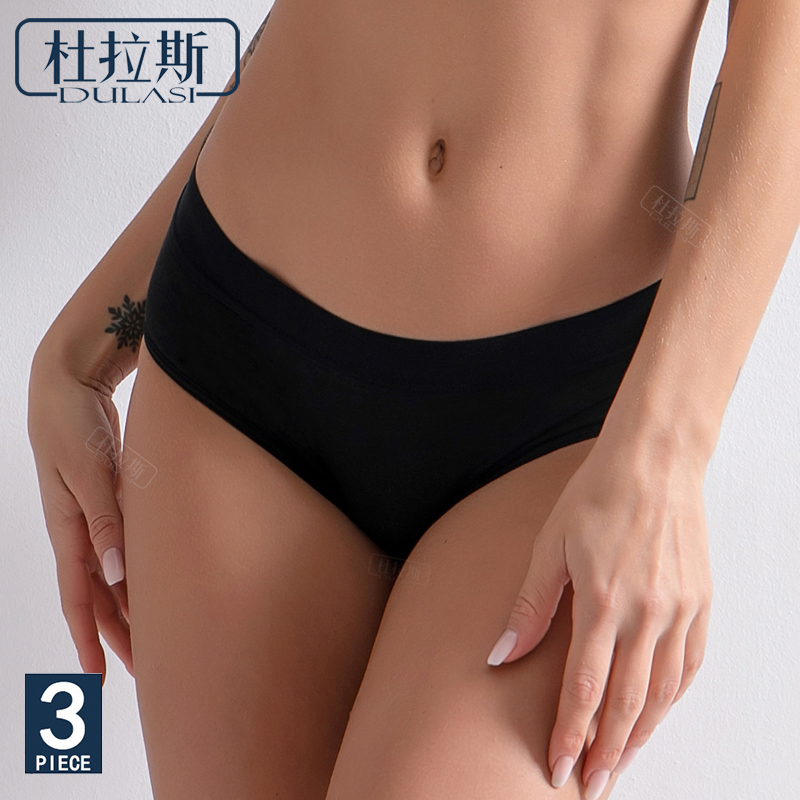 Bamboo Leak Proof Menstrual Panties Women Heavy Absorbency Four-layer Leakproof Women Period Underwear DULASI(China)