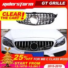 Для W205 GT AMG GTR решетка спереди GT R гриль для Mercedes Benz W205 c200 c250 c300+ решетка+ передняя решетка