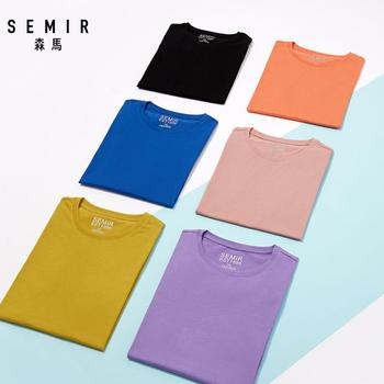 SEMIR Men T shirt Fashion 2020 Cotton Mens T-shirts White Tee shirt casual Summer T-shirt men Camiseta Masculina clothes Top