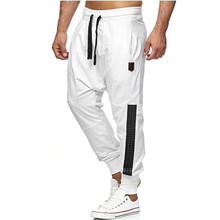 Joggers White Patchwork Gyms Harem Pants Mens Fitness Elastic Slim Stacked Sweatpants Men Streetwear Man Sport Long Cargo Pants(China)