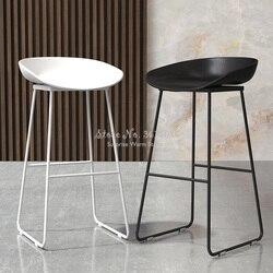 65 см современный скандинавский барный стул из кованого железа барный стул домашний задний высокий стул креативный кафе Золотой барный стул...